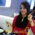 أنا إنصاف من مصر 33 سنة مطلق(ة) و أبحث عن رجال ل الزواج