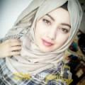أنا صبرين من الكويت 27 سنة عازب(ة) و أبحث عن رجال ل الدردشة