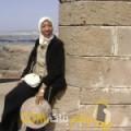 أنا نهى من اليمن 33 سنة مطلق(ة) و أبحث عن رجال ل الحب