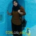 أنا مارية من اليمن 27 سنة عازب(ة) و أبحث عن رجال ل الزواج
