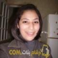 أنا نجية من فلسطين 25 سنة عازب(ة) و أبحث عن رجال ل الزواج