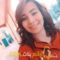أنا نجلة من الكويت 23 سنة عازب(ة) و أبحث عن رجال ل الزواج