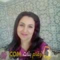 أنا جودية من الجزائر 26 سنة عازب(ة) و أبحث عن رجال ل الزواج