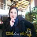 أنا زوبيدة من عمان 51 سنة مطلق(ة) و أبحث عن رجال ل التعارف
