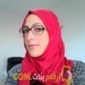 أنا إيناس من مصر 26 سنة عازب(ة) و أبحث عن رجال ل التعارف