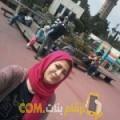 أنا لينة من مصر 22 سنة عازب(ة) و أبحث عن رجال ل الزواج