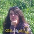 أنا سيرين من اليمن 31 سنة مطلق(ة) و أبحث عن رجال ل التعارف