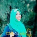 أنا شيمة من الجزائر 25 سنة عازب(ة) و أبحث عن رجال ل الحب