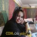 أنا نادين من مصر 27 سنة عازب(ة) و أبحث عن رجال ل الدردشة