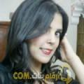 أنا لينة من لبنان 25 سنة عازب(ة) و أبحث عن رجال ل التعارف
