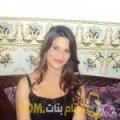 أنا رنيم من لبنان 30 سنة عازب(ة) و أبحث عن رجال ل الدردشة