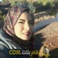 أنا دينة من عمان 24 سنة عازب(ة) و أبحث عن رجال ل الدردشة