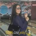 أنا آمل من البحرين 24 سنة عازب(ة) و أبحث عن رجال ل الحب