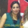 أنا صبرين من مصر 33 سنة مطلق(ة) و أبحث عن رجال ل الزواج