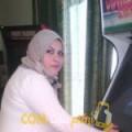 أنا إنتصار من الكويت 26 سنة عازب(ة) و أبحث عن رجال ل الحب