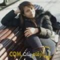 أنا شيمة من تونس 23 سنة عازب(ة) و أبحث عن رجال ل المتعة