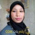 أنا نسمة من لبنان 31 سنة عازب(ة) و أبحث عن رجال ل الحب