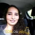 أنا حلى من عمان 38 سنة مطلق(ة) و أبحث عن رجال ل الصداقة