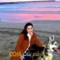 أنا فايزة من قطر 28 سنة عازب(ة) و أبحث عن رجال ل الدردشة