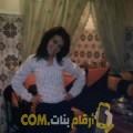 أنا بهيجة من اليمن 27 سنة عازب(ة) و أبحث عن رجال ل الحب