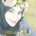 أنا إسلام من الجزائر 37 سنة مطلق(ة) و أبحث عن رجال ل التعارف