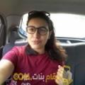 أنا صوفية من الأردن 19 سنة عازب(ة) و أبحث عن رجال ل الدردشة