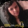 أنا توتة من سوريا 25 سنة عازب(ة) و أبحث عن رجال ل الدردشة
