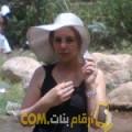 أنا رانة من السعودية 37 سنة مطلق(ة) و أبحث عن رجال ل الصداقة
