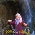 أنا هانية من اليمن 27 سنة عازب(ة) و أبحث عن رجال ل الدردشة