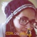 أنا ميرة من ليبيا 25 سنة عازب(ة) و أبحث عن رجال ل الزواج