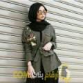 أنا منال من فلسطين 19 سنة عازب(ة) و أبحث عن رجال ل الدردشة