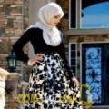 أنا شيماء من الأردن 27 سنة عازب(ة) و أبحث عن رجال ل الحب