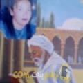 أنا سعيدة من مصر 38 سنة مطلق(ة) و أبحث عن رجال ل الزواج