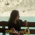 أنا لميس من اليمن 35 سنة مطلق(ة) و أبحث عن رجال ل التعارف