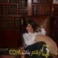 أنا غادة من الجزائر 26 سنة عازب(ة) و أبحث عن رجال ل المتعة