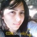 أنا خولة من العراق 32 سنة عازب(ة) و أبحث عن رجال ل الصداقة