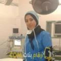 أنا إيمة من الإمارات 24 سنة عازب(ة) و أبحث عن رجال ل الحب