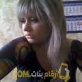 أنا غيثة من السعودية 36 سنة مطلق(ة) و أبحث عن رجال ل الحب