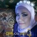 أنا فيروز من قطر 29 سنة عازب(ة) و أبحث عن رجال ل المتعة