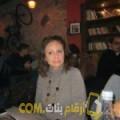 أنا زينة من العراق 50 سنة مطلق(ة) و أبحث عن رجال ل الدردشة