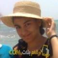 أنا صوفي من ليبيا 22 سنة عازب(ة) و أبحث عن رجال ل التعارف