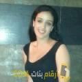 أنا يسر من عمان 31 سنة مطلق(ة) و أبحث عن رجال ل الزواج