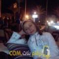 أنا عزيزة من تونس 34 سنة مطلق(ة) و أبحث عن رجال ل التعارف