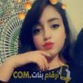 أنا هيفاء من اليمن 19 سنة عازب(ة) و أبحث عن رجال ل الزواج