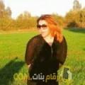 أنا سلام من سوريا 27 سنة عازب(ة) و أبحث عن رجال ل الصداقة