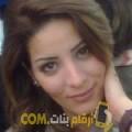 أنا أريج من الكويت 31 سنة مطلق(ة) و أبحث عن رجال ل الزواج
