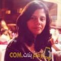 أنا زهرة من العراق 22 سنة عازب(ة) و أبحث عن رجال ل الصداقة