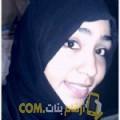 أنا عواطف من البحرين 24 سنة عازب(ة) و أبحث عن رجال ل الصداقة