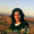 أنا إحسان من الجزائر 39 سنة مطلق(ة) و أبحث عن رجال ل الحب