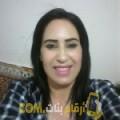 أنا ريم من مصر 36 سنة مطلق(ة) و أبحث عن رجال ل الحب
